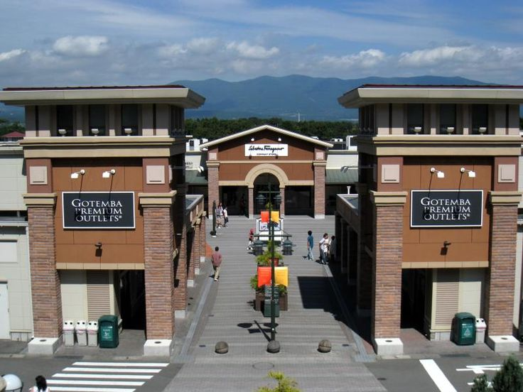 gotemba-premium-outlet
